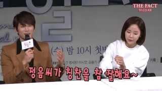 """[TF영상] '킬미, 힐미' 황정음, """"지성 오빠와 '비밀'에 이어 다시 호흡"""""""