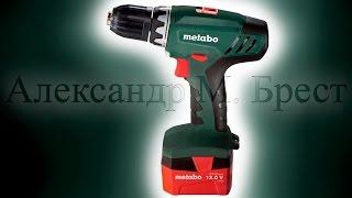 Metabo BS 12 NiCd (Шуруповерт 12v)