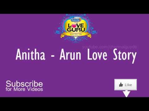 Anitha Arun Love Story   Love Guru Tamil