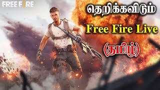 😈😜Free Fire Ranked Game Play Gaming Tamizhan Live😜😈