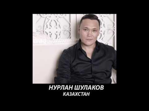 Nurlan Shulakov  -  Kasachstan