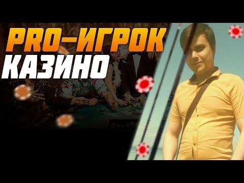Vulkan Vegas TOP СТРИМ