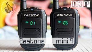 zastone Mini 9: Обзор Рации