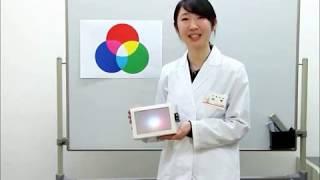 ノーベル賞受賞記念スペシャルプログラム「未来のあかり・LEDにせまれ!...