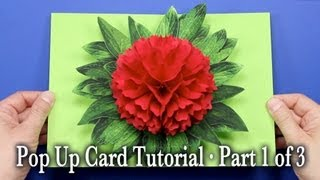 Repeat youtube video Flower Pop Up Card Tutorial Part 1 of 3