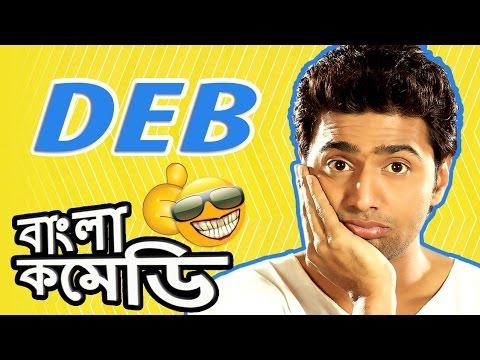 Hero Dev-Funny Scenes(HD)Top Comedy...