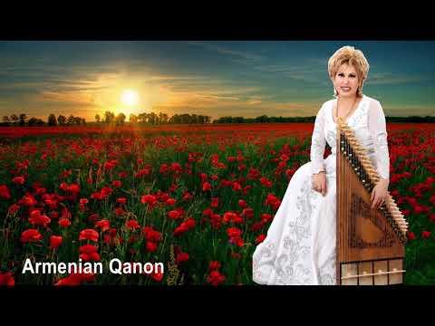 Armenian Qanon / Hasmik Leyloyan - Love