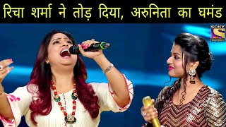 Richa Sharma VS Arunita Kanjilal Indian Idol 12 - Real Singing Fight of Both Singers 2021   