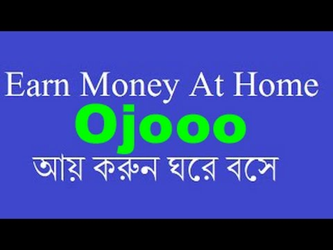 Ojooo Earn $.02 to $10 par day bangla tutorial