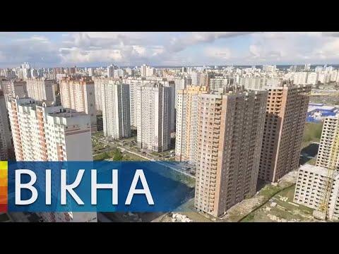 Как прошел пикет инвесторов жилых комплексов в Киеве | Вікна-Новини