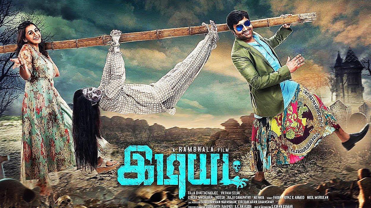 Idiot (Tamil Movie) First look Teaser | Mirchi Siva | Nikki Galrani |  Rambala | Tamil Padam - YouTube