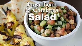 Fava Bean & Chickpea Salad (insalaaddo Digir) سلطة الفول والحمص