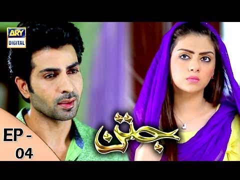 Jatan - Episode 4 - 9th November 2017 - ARY Digital Drama