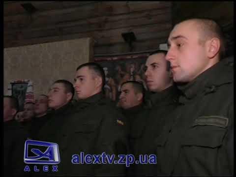 Алекс Телерадиокомпания: Крещение на Хортице