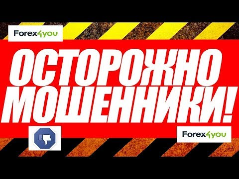 Узнать правду про форекс аналитик на рынке forex
