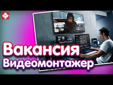 Кастинги в Москве 2017 Массовка в Москве кастинги в кино