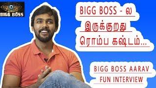 எனக்கு Girl friend set ஆகல... | Aarav -  Fun chat | Little talks