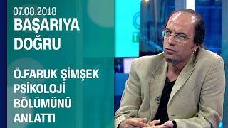 Ömer Faruk Şimşek, psikoloji bölümünü anlattı - Başarıya Doğru 07.08.2018 Salı