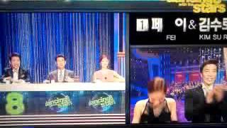 투니버스 댄싱위드더스타3