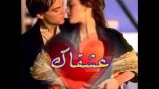 arfoud titanic arab soad+chihab fikhatr l3acha9 fin ma kanoooo