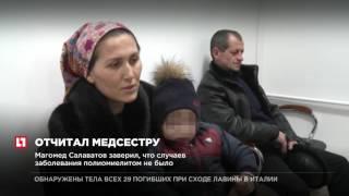 Рамзан Кадыров назвал пост медсестры информационной диверсией