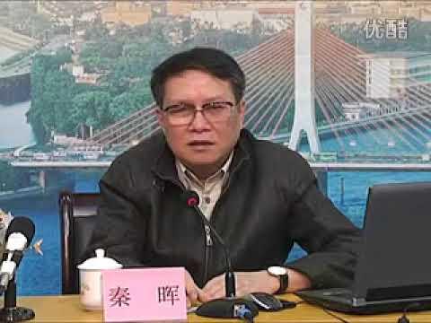 再谈亲历文革真相—秦晖讲座 比袁腾飞精彩不听后悔!