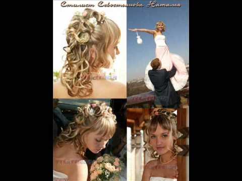 Красивые свадебные прически на короткие, средние и длинные