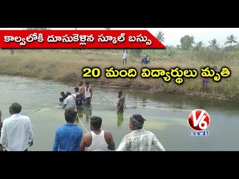 25 People Lost Life After Bus Falls Into Canal In Karnataka's Mandya | V6 News