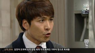 정성환, 마지막 통화한 사람 밝혀 @나만의 당신 19회