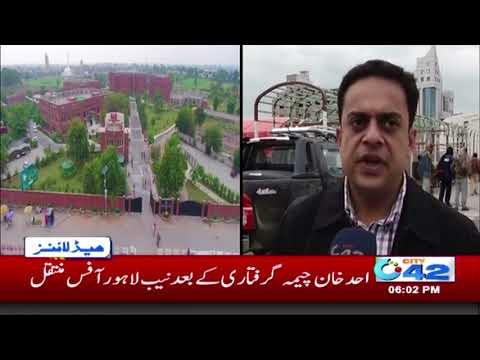 News Headlines | 6:00 PM | 21 February 2018 | City42