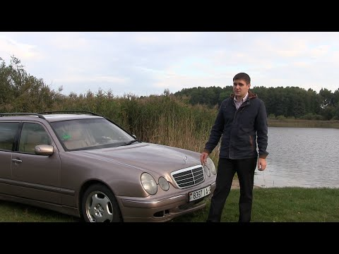 Mercedes W210 (S210) 2000 2.2d Тест драйв