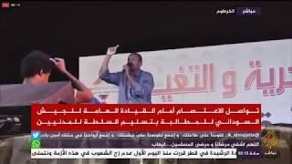 جعفر حسن عثمان: اي وزير حا نختاره حا يجي هنا يورينا عندو شنو