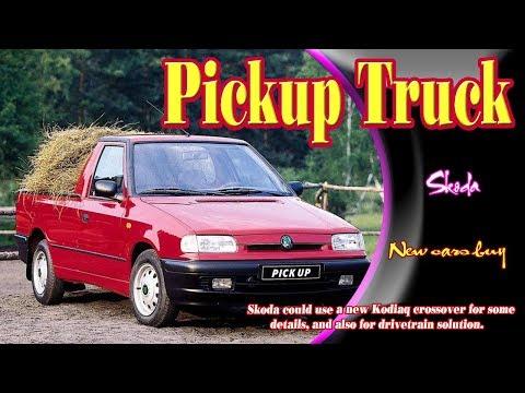 Skoda Pickup Truck | Skoda Pickup Truck Concept | skoda pickup trucks for sale uk | new cars buy