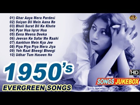 1950's Best Evergreen 10 Songs Jukebox - HD - B&W