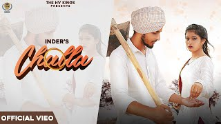 CHALLA (Official Video) Inder   THE VEER   The HV Kings   New Punjabi Songs 2020