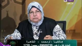 بالفيديو.. سعاد صالح تطالب متصلة 'بتغيير شكلها'