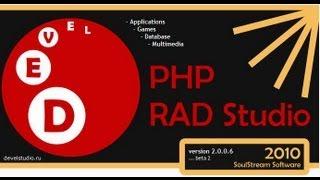 Как заставить прогресс бар двигаться в программе PHP Devel Studio 2.0