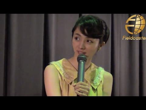 満島ひかり Mitsushima Hikari 映画祭「演じること、映画・悪人」を語る Actress