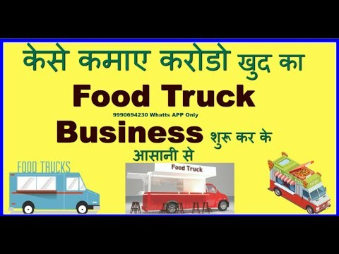 Food Truck Startup India