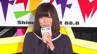 京本有加 下北FMコメント 2014.10.16 京本有加 動画 19