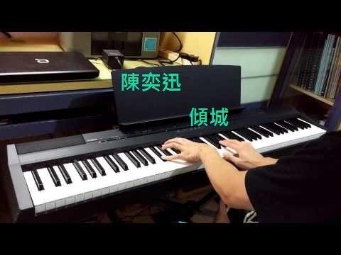 Download 陳奕迅 Eason Chan -- 傾城 鋼琴版 (Piano cover by Joe)