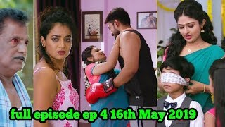 Arundhati Serial Episode 4  16th May 2019  16 05 2019