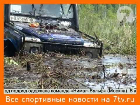 Rc Adventures Huge Muddy 4x4 Off Road Gas Truck Losi 5ive T 2nd  Видео, клипы, видеоклипы, ролики ...