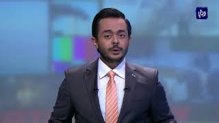 حزب الليكود يصوت على مشروع قرار ضم الضفة الغربية والقدس المحتلتين