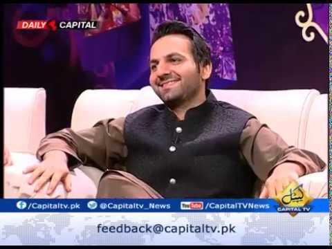 EID Show (Capital TV) with Rabi Peerzada