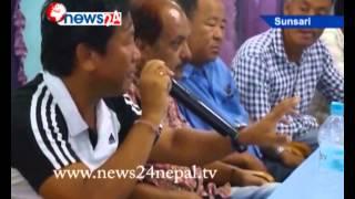मेथाडोनका विषयमा  धरानमा विवाद- NEWS24 TV