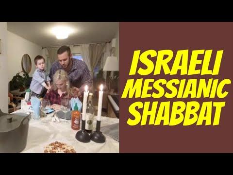 Israeli Messianic Shabbat | How We Do It