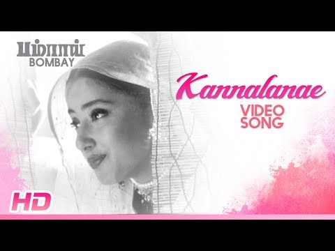 Kannalanae Video Song | Bombay Songs | Arvind Swamy | Manisha Koirala | Mani Ratnam | AR Rahman