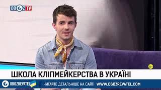 Клипмейкер DVIZHON в эфире ObozTV (часть 2)