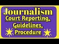 Journalism | Court Reporting and the Guidelines in Tamil